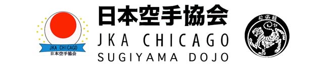 Japan Karate Association of Chicago